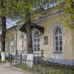 Почтовая станция: Малоярославец