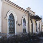 Почтовая станция: Невель