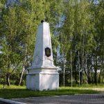 Межевой знак: Кузовлево. Граница Московской и Калужской губерний