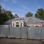 Почтовая станция: Чулково
