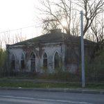 Почтовая станция: Кононово (Мятлево)