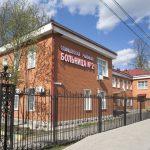 Почтовая станция: Перхушково