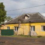 Почтовая станция: Руза