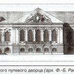 Почтовая станция: Санкт-Петербург, Средняя рогатка