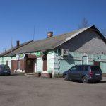 Почтовая станция: Вязьма
