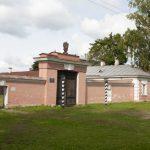 Почтовая станция: Выра