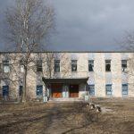 Путевой дворец: Бронница