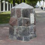 Межевой знак: Брест. Граница между городом и крепостью