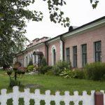 Почтовая станция: Кобрин