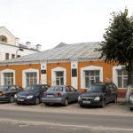 Почтовая станция: Киржач