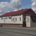 Почтовая станция: Бронницы