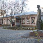 Почтовая станция: Чехов (Лопасня)