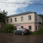 Почтовая станция: Истра (Воскресенск)