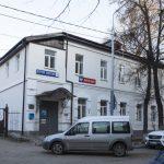 Почтовая станция: Звенигород