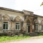 Почтовая станция: Шаталово
