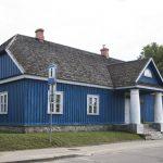 Почтовая станция: Тракай