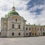 Путевой дворец: Тверь