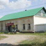 Почтовая станция: Новоалександровский