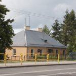 Почтовая станция: Шиплишки