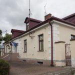 Почтовая станция: Стависки