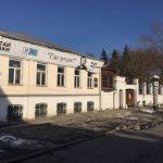 Почтовый музей. Екатеринбург