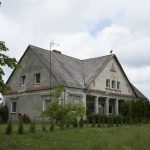 Почтовая станция: Гриниай (Царицыно)