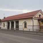 Почтовая станция: Краслава