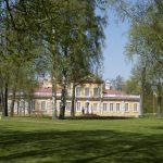 Путевой дворец: Стрельна
