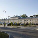 Путевой дворец: Даугавпилс