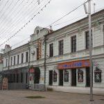 Почтовый двор: Рязань