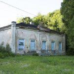 Почтовая станция: Кристополье