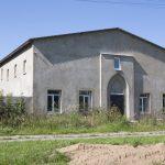 Почтовая станция: Мурыгино