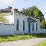 Почтовая станция: Гришаны