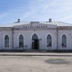 Почтовая станция: Опочка