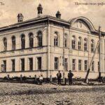 Почтово-телеграфная контора: Бежецк